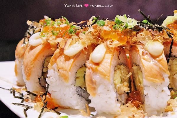 喜樂壽司館