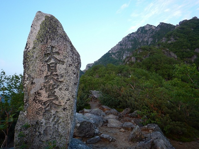 Mt. Kai-Komagatake thumbnails No.8