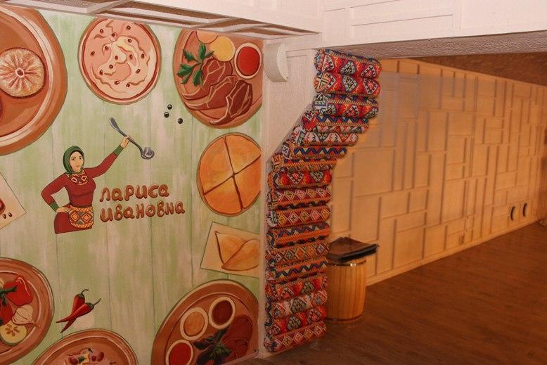 Лариса Ивановна в Екатеринбурге