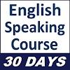 इंग्लिश स्पीकिंग कोर्स - हिंदी में