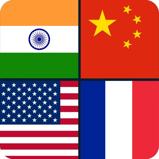 Guess Country Flags Quiz