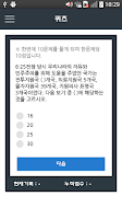 Screenshot of 잊을 수 없는 6·25전쟁
