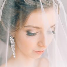 Wedding photographer Ekaterina Kapitan (ekkapitan). Photo of 23.05.2017