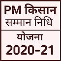 PM Kisan Samman nidhi Yojna new list 2020 icon
