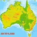 Австралия [Australia] icon