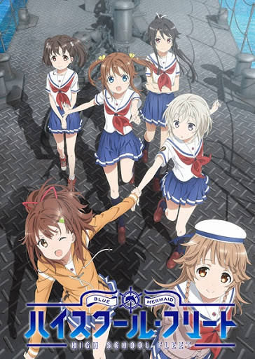 Haifuri (High School Fleet) thumbnail