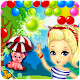 Bubble Blossom (game)