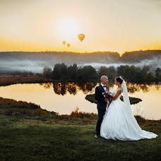 Wedding photographer Yuliya Storozhinska (id31957517). Photo of 24.10.2017