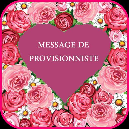 message de provisionniste