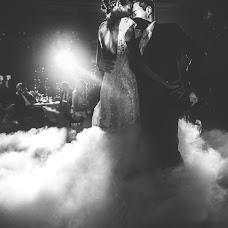 Wedding photographer Anatoliy Bityukov (Bityukov). Photo of 01.08.2017