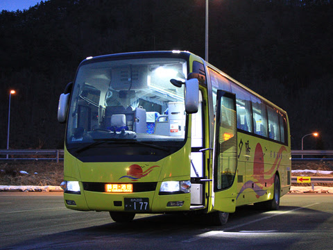 庄内交通「夕陽号」仙台国際空港線 ・177 山形蔵王PAにて_01