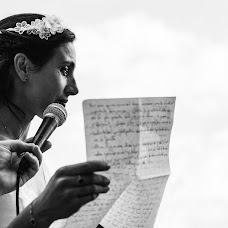 Wedding photographer Carole Piveteau (piveteau). Photo of 31.05.2016