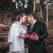 Wedding photographer Anastasiya Laukart (sashalaukart). Photo of 20.04.2017