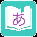 Học N4 tiếng Nhật