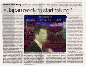 Photo: Is Japan Ready To Start Talking? Water color and gold leaf on newspaper, (190 x 144 mm).
