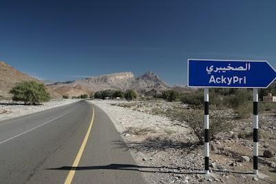 Berge bei Al Hayl