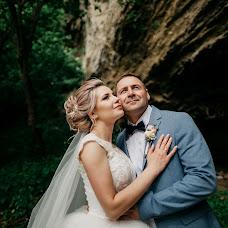 Wedding photographer Kseniya Voropaeva (voropusya91). Photo of 18.05.2018