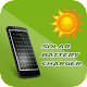 Solar Battery Charger prank by applicanic APK