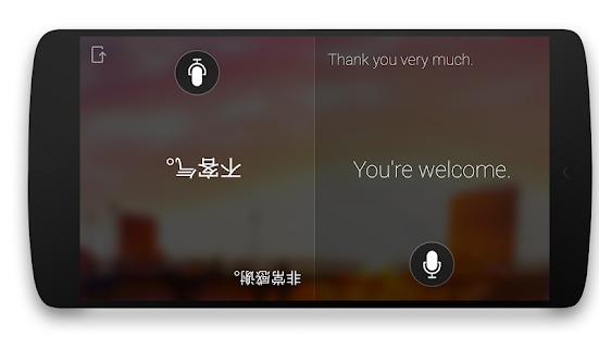 Microsoft Translator Screenshot 6