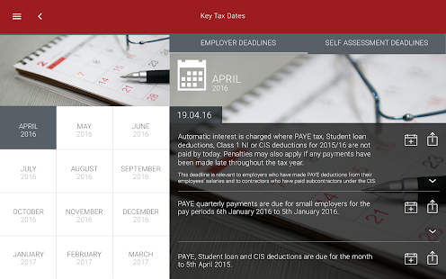 Stephenson Smart Tax App- screenshot thumbnail