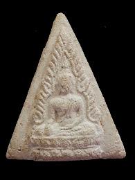พระพุทธชินราชวัดประสาทบุญวาส