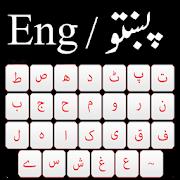 Pashto Keyboard With Beautiful Themes And Emojis