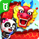 Little Panda Chinese Festival apk