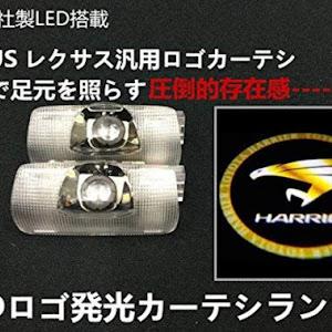 ハリアー  ELEGANCE(ターボ車)H29年式のランプのカスタム事例画像 けんたさんの2019年01月02日18:29の投稿