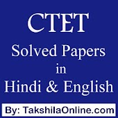 CTET & State TET Question Bank in Hindi & English