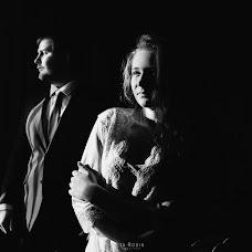 Свадебный фотограф Никита Росин (nrosinph). Фотография от 23.09.2017