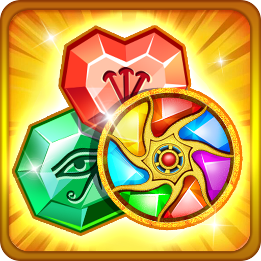 Pirate Treasure Puzzle (game)