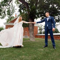 Wedding photographer Aleksandra Pastushenko (Aleksa24). Photo of 01.05.2018