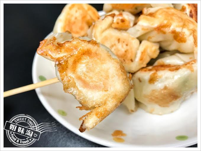 金鳳水煎餃