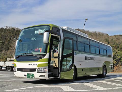 広島電鉄「グランドアロー」普通便 29696 江の川パーキングエリアにて その1