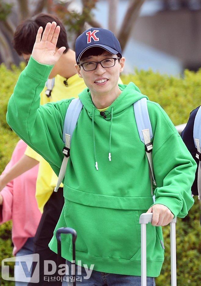 yoo jae suk running man 5
