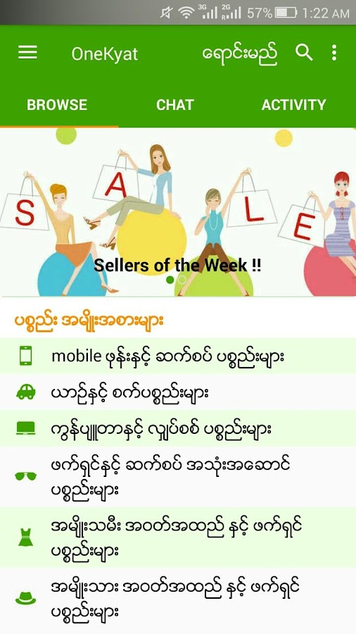 OneKyat - Myanmar Buy & Sell- screenshot