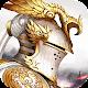 亞瑟王之怒-圓桌騎士 (game)