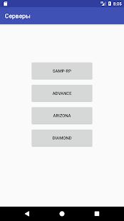 RP Helper для SAMP - náhled