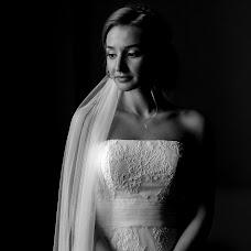 Wedding photographer Anna Sysueva (AnnySys). Photo of 08.08.2017