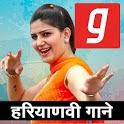 हरियाणवी गाने, Free Haryanvi Songs MP3 App icon