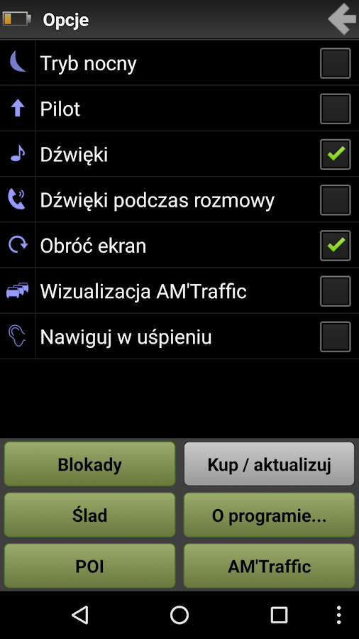 AutoMapa: GPS navigation, radars, traffic, places- screenshot