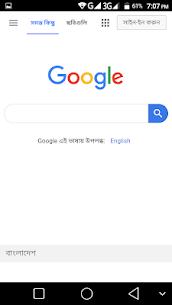 Baixar Baidu Browser Última Versão – {Atualizado Em 2021} 3