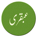 Ubqari Magazine icon