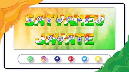 Indian Flag Name Maker screenshot 5