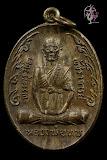 เหรียญกนกข้าง รุ่นสุดท้าย วัดช้างเผือก ๒๕๑๙ (เนื้อนวะโลหะแก่เงิน)