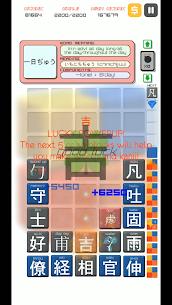 Kanji Drop 3