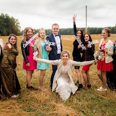 Wedding photographer Mikhail Kharchev (MikhailKharchev). Photo of 02.11.2017