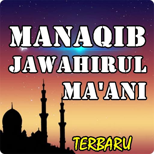 Manaqib Jawahirul Ma'ani 8.8 screenshots 1