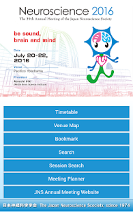 The JNS Meeting Planner 2016- screenshot thumbnail
