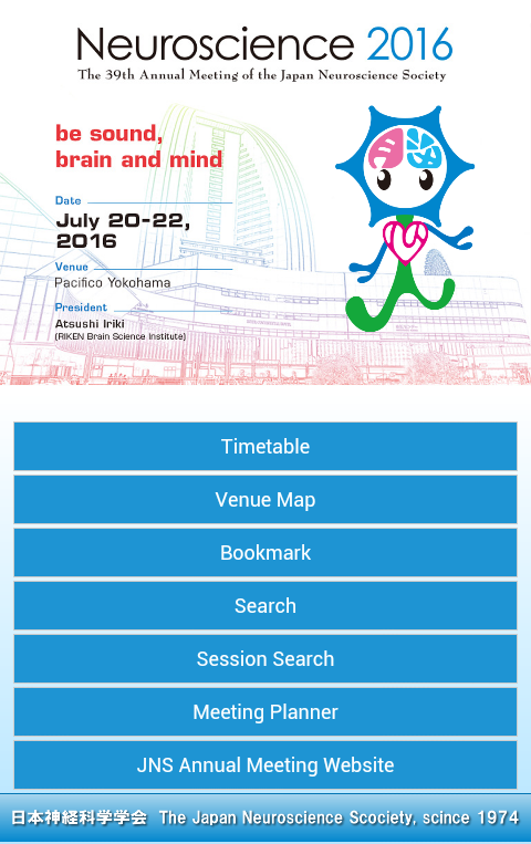 The JNS Meeting Planner 2016- screenshot